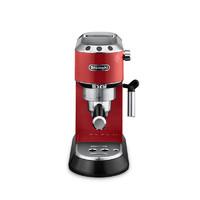 Delonghi 德龙 EC680  半自动意式咖啡机