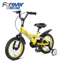 FOREVER 永久 DG-1601F 儿童自行车14寸