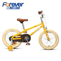FOREVER 永久 F301 儿童自行车