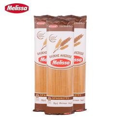 麦丽莎进口全麦意大利面直条意面通心粉饱腹粗粮面条3包健身代餐