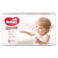 Huggies 好奇 皇家铂金装纸尿裤 L4片