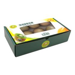 Zespri佳沛 新西兰进口绿奇异果 10个装 经典39果 单果重80-90g *2件