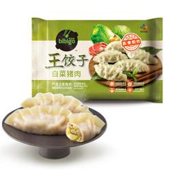 bibigo 必品阁 白菜猪肉王饺子 490g