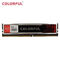 COLORFUL 七彩虹 Battle-AX DDR4 3000 8GB 台式机内存条