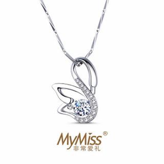MyMiss 非常爱礼 925银镀铂金吊坠 小天鹅 MT-0158