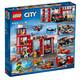 苏宁SUPER会员:LEGO 乐高 City 城市系列 60215 城市消防局 311.2元包邮(双重优惠)