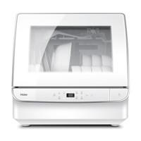 61预售:Haier 海尔  HTAW50STGW 台式洗碗机 6套