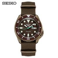 双11预售:SEIKO 精工 5号系列 SRPD85K1 男士机械腕表