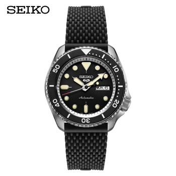 SEIKO 精工 新盾牌5号系列 SRPD73K2 男士机械手表