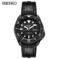 SEIKO 精工 新盾牌5号系列 SRPD65K3 男士机械手表