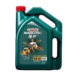 Castrol 嘉实多 新磁护 汽车小保养套餐 5W-40 全合成机油 4L 机滤 工时