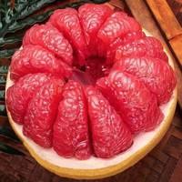 水果蔬菜 福建琯溪蜜柚 红柚3-4个 约9斤