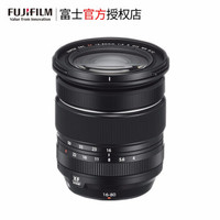 FUJIFILM 富士 XF16-80mm F4 R OIS WR 超广角变焦镜头 F4恒定光圈5倍变焦 (黑色)