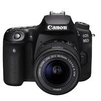 历史低价、有券的上:Canon 佳能 EOS 90D APS-C画幅 单反相机套机(EF-S 18-55mm F3.5-5.6 IS STM镜头)