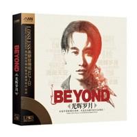《Beyond 光辉岁月》(黑胶2CD) *10件