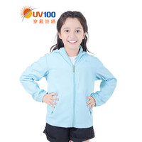 UV100 81018 夏季童风衣防紫外线女登山薄款透气连帽外套 (蓝色、130)