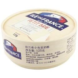 ILE DE FRANCE 法兰希 小布里奶酪125g 天然奶酪 西餐/烘焙 *9件