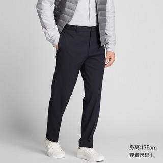 UNIQLO 优衣库 男款EZY九分裤 UQ418928000 黑色