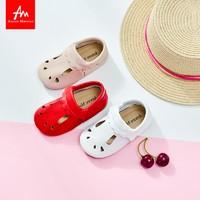 Amore Materno 爱慕·玛蒂诺 女宝宝学步鞋 *2件