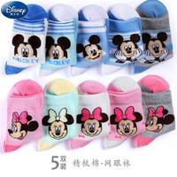 迪士尼(Disney)儿童袜子 男女童小学生网眼袜