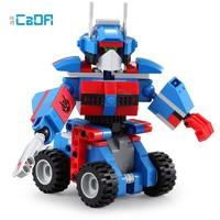 双鹰 擎天变形金刚玩具 变形机器人 儿童积木拼插玩具 C52019