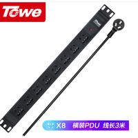 Towe 同为 PDU机柜插座电源工程工业插排 8位 3米