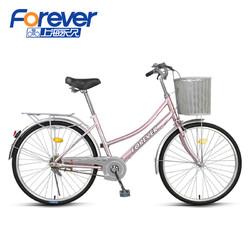 FOREVER 永久 QF011 自行车 24/26寸