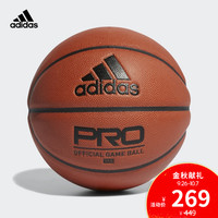 阿迪达斯官网 adidas PRO OFF GM BALL 男子篮球DY7891
