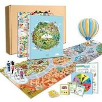 《世界多奇妙:国家+城市》(全2册) 附赠奇妙岛桌游玩具