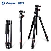 Fotopro 富图宝 X-5I 单反三脚架专业摄影摄像微单支架 4节