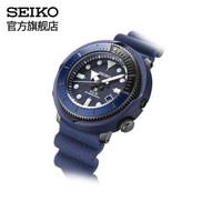 SEIKO 精工 SNE533P1 Prospex系列罐头太阳能手表运动潜水男表石英表