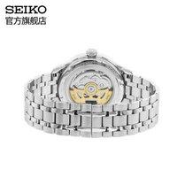 SEIKO 精工 SRPC79J1 PRESAGE庭院系列自动/手动机械男腕表