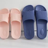 FIANK JAIME EVA防滑拖鞋