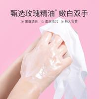 遇见香芬 手膜手部护理手套 (18片)