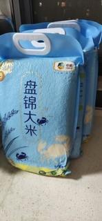 优点:盘锦大米出了名的好吃,蓝色包装很是