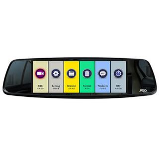JADO 捷渡 D880 行车记录仪 (哑黑色、单镜头)