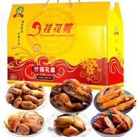 桂花鸭 鸭珍小趣什锦礼盒 南京特产盐水鸭 1260g