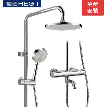 恒洁卫浴(HEGII)智能恒温淋浴花洒套装防烫浴室淋雨器喷头卫生间洗澡手持莲蓬头明管暗装 622E