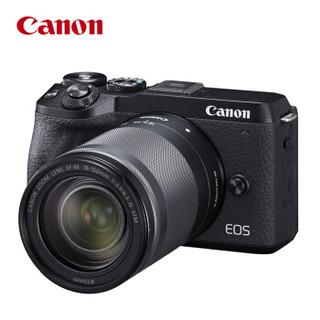 Canon 佳能 EOS M6 Mark II(EF-M 18-150mm f/3.5-6.3)无反相机套机