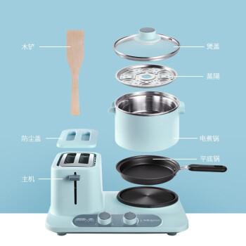 Donlim 东菱 DL-3405 早餐机多功能三合一烤面包机多士炉三文治吐司机家用煮蛋器煎蛋电火锅 ( 薄荷绿、800w)
