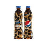 PEPSI 百事 可乐 雪盐焦糖口味碳酸饮料 600ml*2瓶