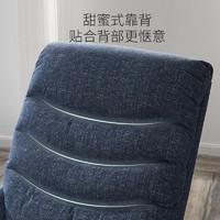 LAZBOY乐至宝 原装进口现代简约功能沙发单椅