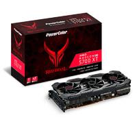 PowerColor 撼讯 Radeon RX 5700 XT 红魔 显卡 8GB