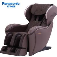 Panasonic 松下 EP-MA04-T492 按摩椅 深茶色