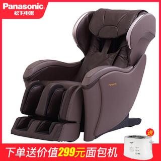 Panasonic 松下 EP-MA04-T492 家用全身按摩椅