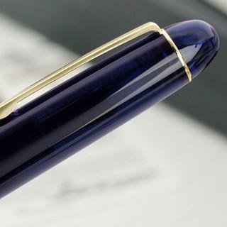 PLATINUM 白金 PNB-10000 世纪3776系列 14K金墨水笔 0.5mm M尖(中字)