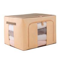 ubay 布艺收纳箱衣服杂物柜子透明整理箱家用可折叠大号牛津布储物箱 66L大号麦香  S4 *2件