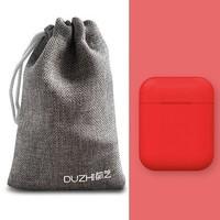 都芝 苹果 AirPods 硅胶保护套 通用版 + 收纳袋 + 防丢绳