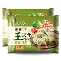 bibigo 必品阁 白菜猪肉王饺子 350g*2