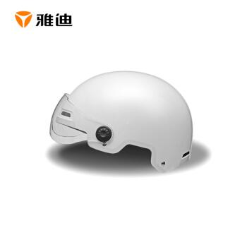 Yadea 雅迪 1000020 电动车3C认证头盔 白色